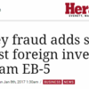 Dargey fraud adds strike against foreign investor program EB-5