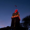 Oakland: Tribune Tower, home of 'sweetheart' leases, up for sale