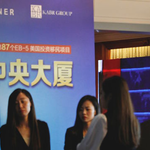 Wealthy Chinese say they are considering investing in Kushner property because of family's Trump ties