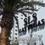 SLS Las Vegas Hotel, Casino Bouncing Back After Refinancing Debt