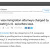 Seven EB-5 visa immigration attorneys charged by SEC with violating U.S. securities laws