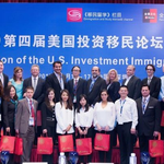 Does it still make sense to market your EB-5 Project in China?