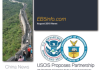 USCIS proposes Partnership with Department of Commerce for the purpose of managing the EB-5 Program