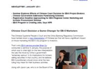 Chinese Court Decision a Game-Changer for EB-5 Marketers