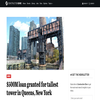 $500M loan granted for tallest tower in Queens, New York