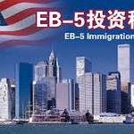 EB-5 Regional Centers Naming Conventions