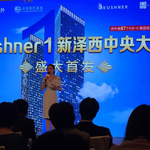 In a Beijing ballroom, Kushner family pushes $500,000 'investor visa' to wealthy Chinese