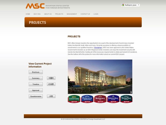 Mountain States Center for Foreign Investment (MSC)  screenshot