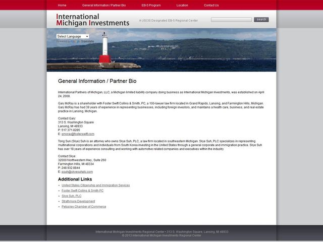 International Michigan Investments Regional Center screenshot