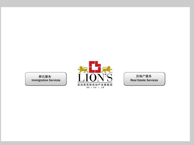 Lion's Regional Center screenshot