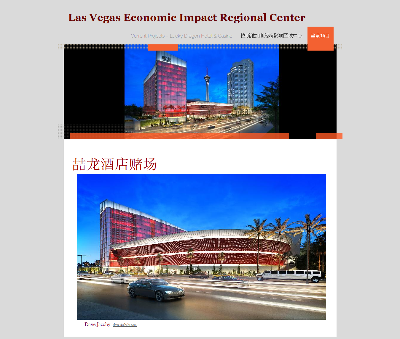 Vegas casinos impact economy casino download free game machine no slot
