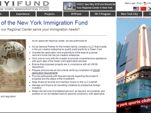 New York Immigration Fund screenshot