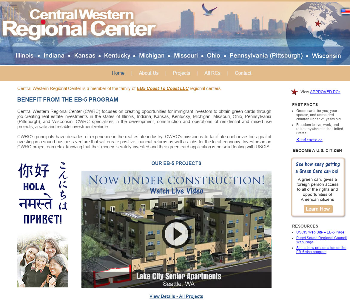 central western regional center former name usa midwest regional