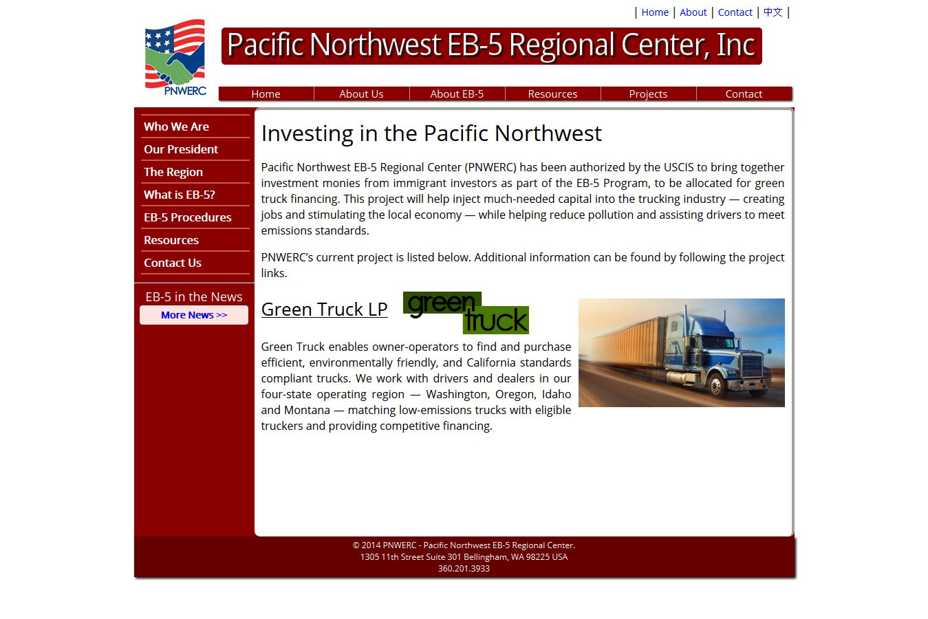 Pacific Northwest EB-5 Regional Center Regional Center