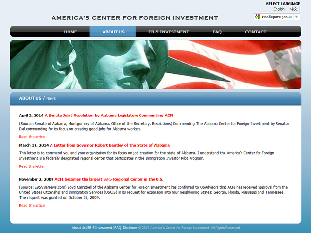 America's Center for Foreign Investment screenshot