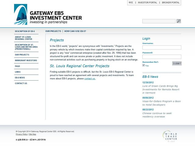 Gateway to the Midwest Investment Center, Inc. screenshot