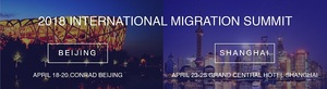 2018 International Migration Summit - Shanghai