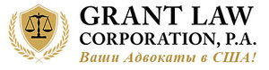 Grant Law Corporation, PA