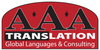 AAA Translation logo