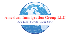 American Immigration Group LLC